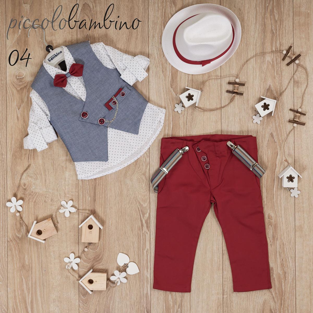 4ad4693a400 αγόρι – Picolo bambino βαπτιστικα ρουχα christening clothes